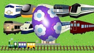 getlinkyoutube.com-赤ちゃん笑う、泣きやむ いないいないばぁっ 電車と新幹線のたまご surprise egg