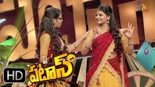 Pataas - 14th January 2016 - Full Episode 45 - ETV Plus