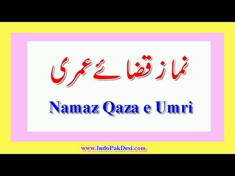 Qaza e Umri Namaz Ka Tarika In Urdu/Hindi