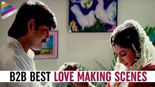 Ramya Krishna SCENES | Back 2 Back Best Love Scenes | Telugu Filmnagar