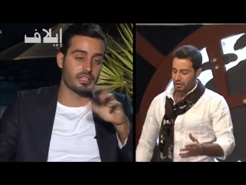 Saad Ramadan - Sepecial Report by Elaph