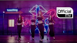 getlinkyoutube.com-[MV] GIRL'S DAY(걸스데이) _ Something (Dance ver.)