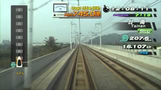 getlinkyoutube.com-Railfan Taiwan High Speed Rail (PS3) - Eco Driving Mode - Zuoying to Taipei (1080p) #2