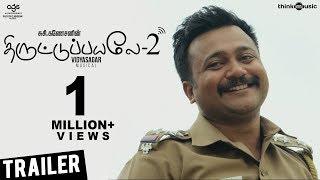Thiruttuppayale 2 Trailer | Susi Ganeshan | Bobby Simha, Prasanna, Amala Paul | Vidya Sagar width=