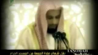 getlinkyoutube.com-بكاء فأبكاء من في الحرم .الشيخ صالح ال طالب روئية الله