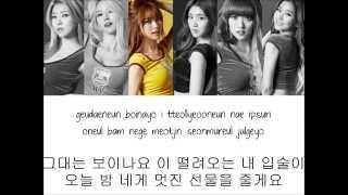 getlinkyoutube.com-Hello Venus - 위글위글 (Wiggle Wiggle) Rom/Han Lyrics