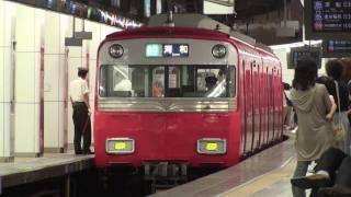 getlinkyoutube.com-【日曜昼】四倍速 日本一忙しい名鉄名古屋駅 7  Japan Train Meitetsu-Nagoya Station