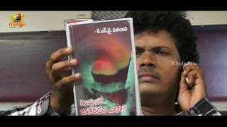 First Night Telugu Short Film   Latest 2017 Telugu Short Films   Khelpedia