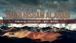 Surah Al Mulk - Omar Hisham Al Arabi