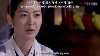 getlinkyoutube.com-[HORSE DOCTOR OST MV] SO HYANG - ONLY ONE THING [ENGSUB + Romanization  + Hangul]