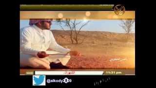 getlinkyoutube.com-شيلة نصفي الثاني كلمات الشاعر حمدان المري اداء راشد ال جزوى