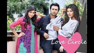 Love Circle Apurbo New Natok 2018  লাভ সার্কেল   bangla natok 2018