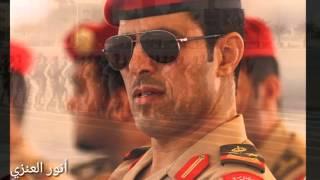 الشرطه العسكريه الخاصه للقوات البريه