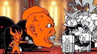 getlinkyoutube.com-Battle Cats Saint Red Fox