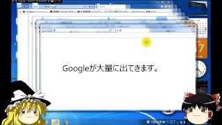 getlinkyoutube.com-ゆっくり×あっキー 第一話 vbs&bat 紹介
