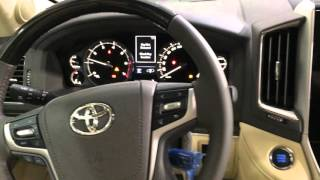 getlinkyoutube.com-Land Cruiser VXS 5.7 MY 2016 Full Option