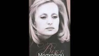 getlinkyoutube.com-Vicky Mosholiou - Ta Deilina