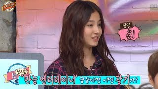 getlinkyoutube.com-[HOT] 세바퀴 - 만능엔터테이너를 꿈꾸는 14세 소녀, '초딩 김태희' 낸시의 소녀 댄스 20130928