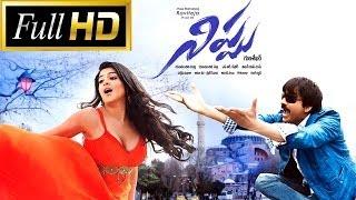 getlinkyoutube.com-Nippu Full Length Telugu Movie    DVD Rip..