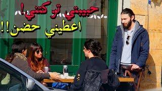 EJP مقلب حضن الناس في الشارع | قمة الاحراج للمشاهدة – Hugging strangers Prank!