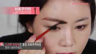 getlinkyoutube.com-(ENG SUB) 아치형&일자형 눈썹 예쁘게 다듬고 그리기 Pluck neatly and Draw Arch & Straight shaped EYEBROWS