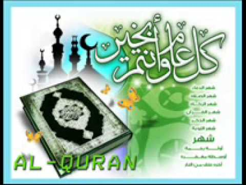 61 Surah As Saff Battle Arraywith English Translation Complete Quran Al Sudais   Al Shuraim