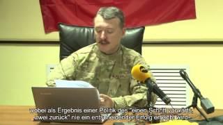 getlinkyoutube.com-Igor Strelkov -  Pressekonferenz vom  11. September 2014 (Deutsche Untertitel!)