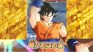 getlinkyoutube.com-【5周年記念の配布カードを使ってみた!! 】ドラゴンボールヒーローズ GDM5弾【DRAGONBALL HEROES】【VS Baby & Majin buu ×2】