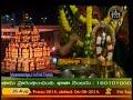 SVBC TTD- Srivari Sahasranama archana 26-08-15
