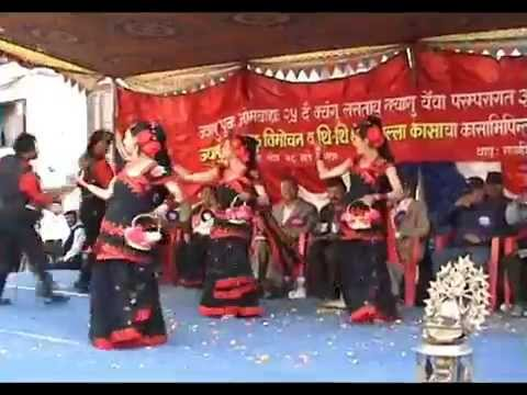 Perform At Om Bahal Newari Dancee