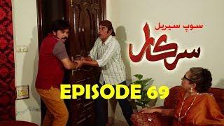 Sarkar EP 69   Sindh TV Soap Serial   11 7 2018   HD1080p   SindhTVHD Drama