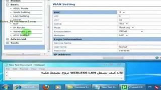 FAWRI HUAWEI HG520-Router.flv