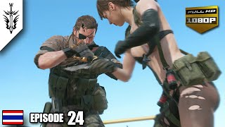 getlinkyoutube.com-BRF - Metal Gear Solid V : TPP [EP24]