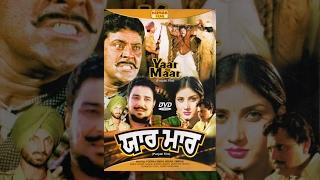 Yaar Maar   Full Punjabi Movie