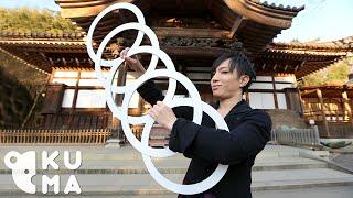 Hypnotizing Optical Illusion Rings | 8 Ring, Buugeng