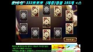 getlinkyoutube.com-BJ레종(세븐나이츠/세나)골드카드 루비 250개뽑기 대박자료