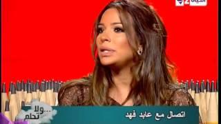 ولا تحلم - الفنان عابد فهد يفاجئ نيشان والنجمة نادين نجيم الإعتذار عن أكبر مشروع الدراما اللبنانية