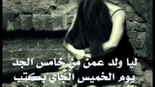 getlinkyoutube.com-اغنيه حزينه   جتني ودمعتها على الخد