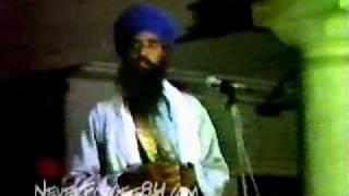 getlinkyoutube.com-Sant Jarnail Singh Speech 3