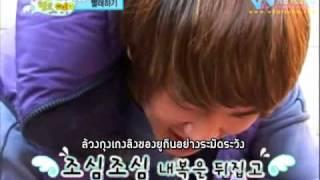 getlinkyoutube.com-[ซับไทย] ชายนี่สวัสดีเด็กน้อย E.06 (2/6)