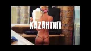 getlinkyoutube.com-КаZантип - Анаклия 2014 Грузия