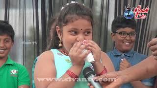 சுவிச்சர்லாந்து - சூரிச் அருள்மிகு சிவன் கோவில் தீர்த்தத்திருவிழா கலைநிகழ்வுகள் 24.06.2018