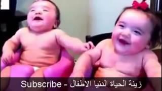 getlinkyoutube.com-لن تستطيع التوقف عن الضحك اطفال مجانين جزء 1