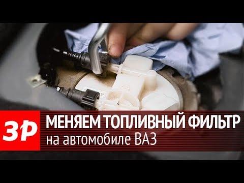 Замена сетки топливного насоса ВАЗ