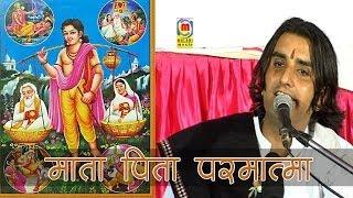 getlinkyoutube.com-Maat Pita Parmatma | Live Hit Rajasthani Bhajan (Prakash Mali) in Bhakti Mood