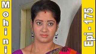 getlinkyoutube.com-Mohini | Episode 175 | Tamil Serial