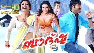 getlinkyoutube.com-Baadshah Full Length Malayalam Movie Full HD