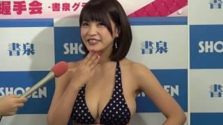 getlinkyoutube.com-水着の岸明日香さん「トレーディングカード」発売会見 2015 01 24