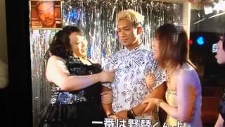 getlinkyoutube.com-SWAY腕相撲対決@ひげガールPart 1