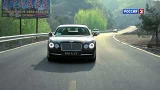 getlinkyoutube.com-Тест-драйв Bentley Flying Spur 2014 // АвтоВести 115